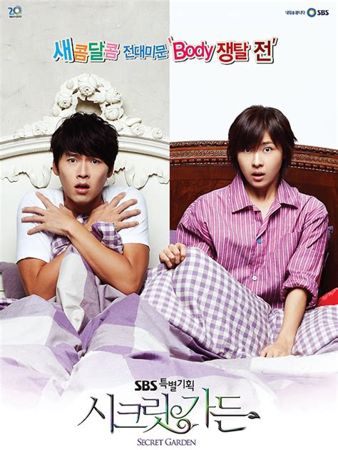 Drama Korea Secret secret garden sbs 2010 korean drama asianwiki