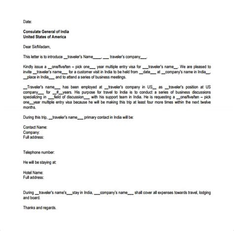 sample invitation letters sample letters word