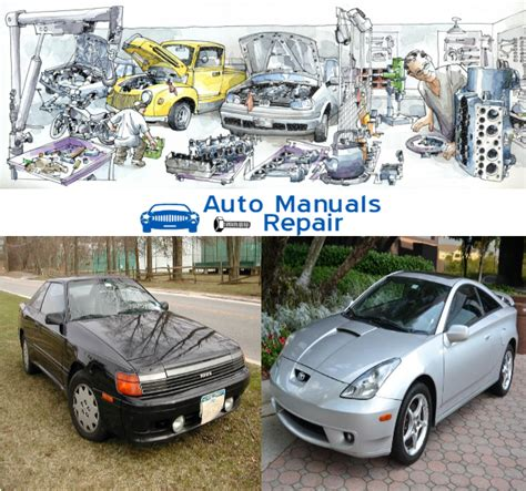 old car repair manuals 1993 toyota celica on board diagnostic system toyota celica 1988 1989 1993 1994 2000 service repair manual auto manuals services repair