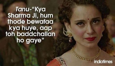 bollywood ki heroine ke naam bataiye which are the most funny dialogues of hindi movies quora