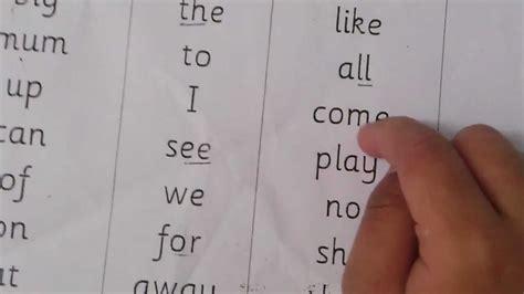 dissing sight words   spelfabet