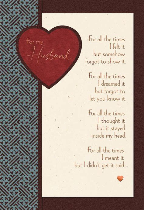Template S Day Cards From Husband by For All The Times Sweetest Day Card For Husband Greeting