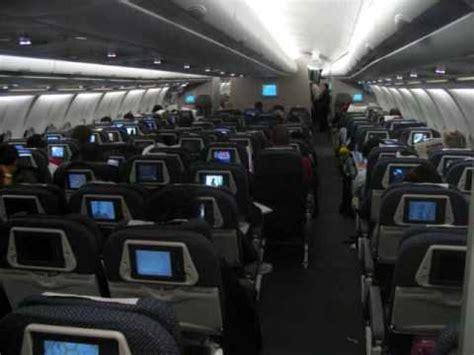 northwest airlines a332 nrt bkk prior to cabin door