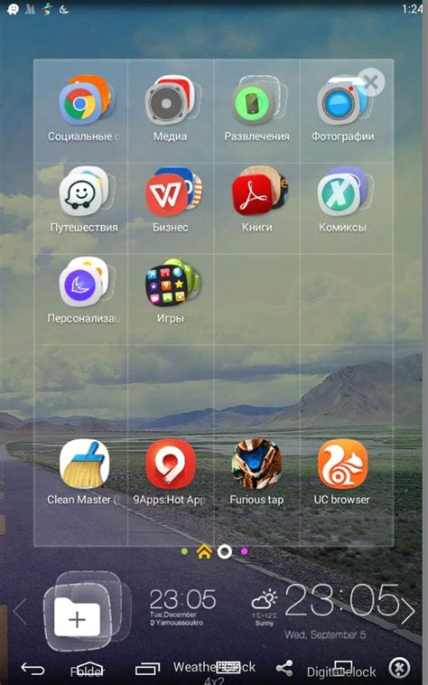 free launchers for android free c launcher for android intrevizion