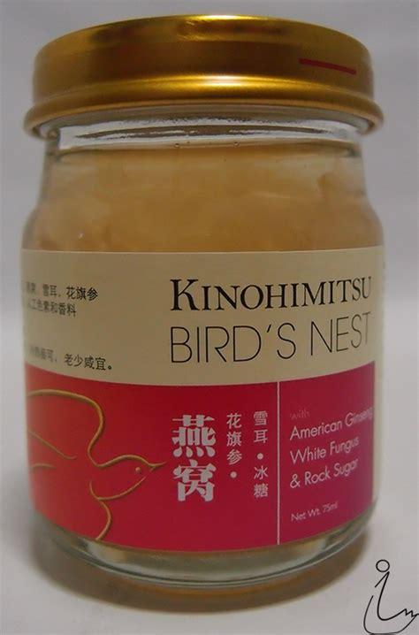 Bird Nest Drink 250ml the swanple review kinohimitsu bird s nest drink