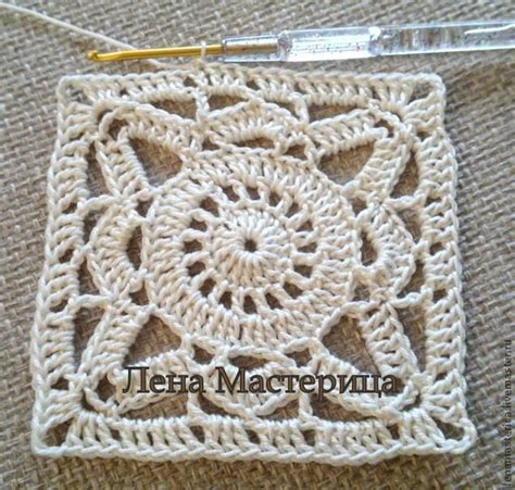 crochet pattern guide muti purpose crochet granny squares free pattern and