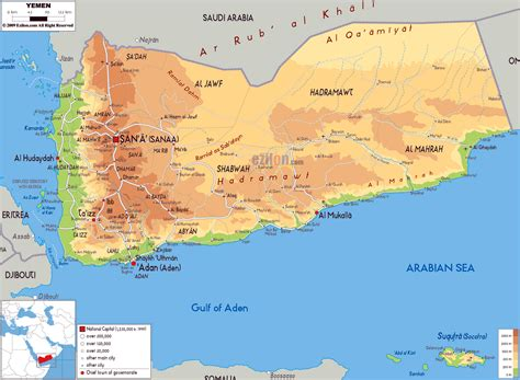 large physical map  yemen  roads cities