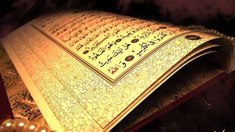 www quran quran translations islamic research