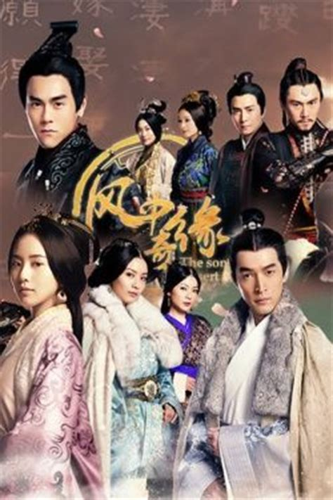 dramacool wu xin the sound of desert chinese 2014 36ep cast hu ge eddie