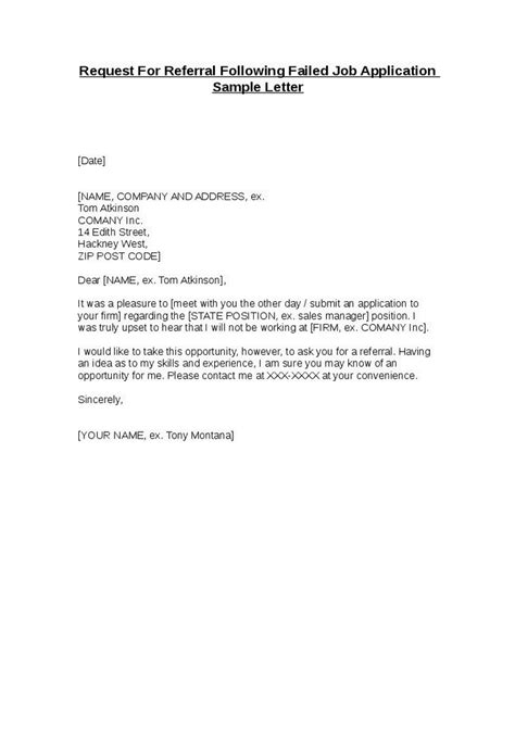 asking reference letter letter of recommendation
