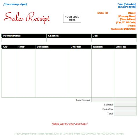 sale receipt template word receipt template microsoft word templates
