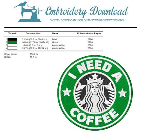 product layout of starbucks i need a coffee starbucks embroidery design