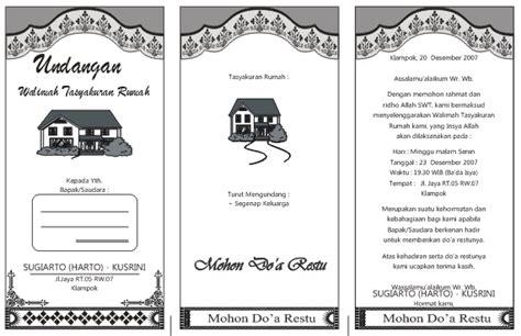 membuat undangan tasyakuran download undangan gratis desain undangan pernikahan