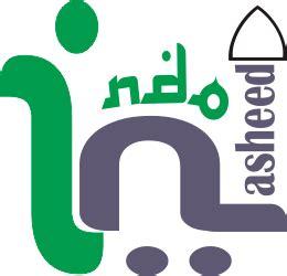 free download mp3 alquran nanang qosim download
