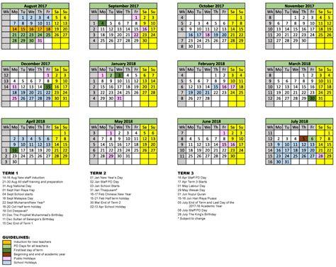 new year 2015 malaysia calendar 2014 new year calendar malaysia 28 images image