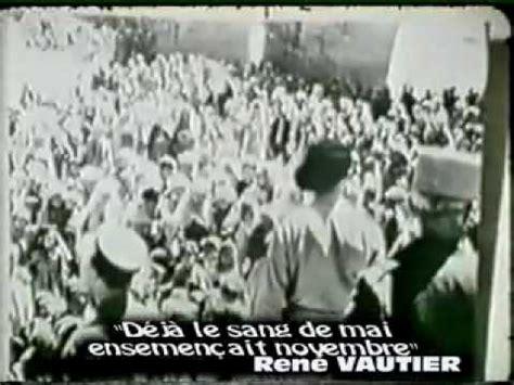 Résumé 8 Mai 1945 Algerie by Le 8 Mai 1945 Racont 233 Par Kateb Yacine Le D Une Kabyle