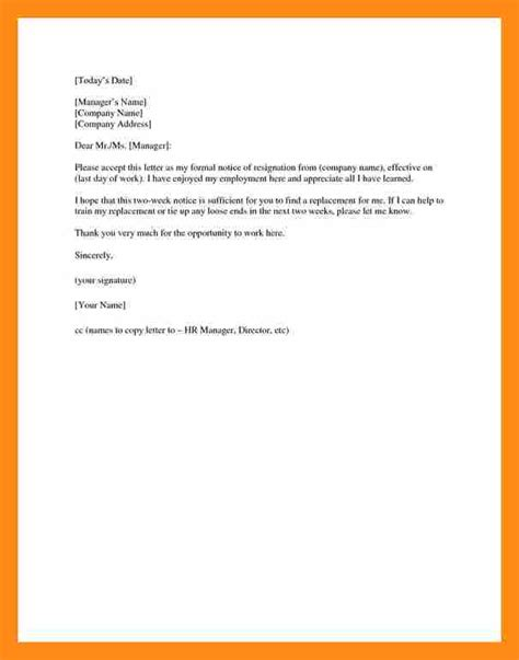 12 best 2 weeks notice letter actor resumed