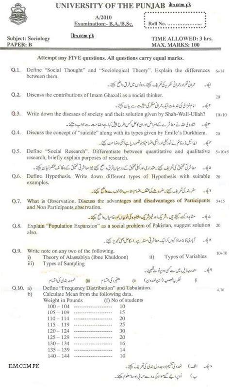 Sociology B.A Paper B Punjab University 2010 B-paper
