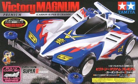 Tamiya V Magnum tamiya 4wd victory magnum carbon cha end 7 11 2015 7 15 am