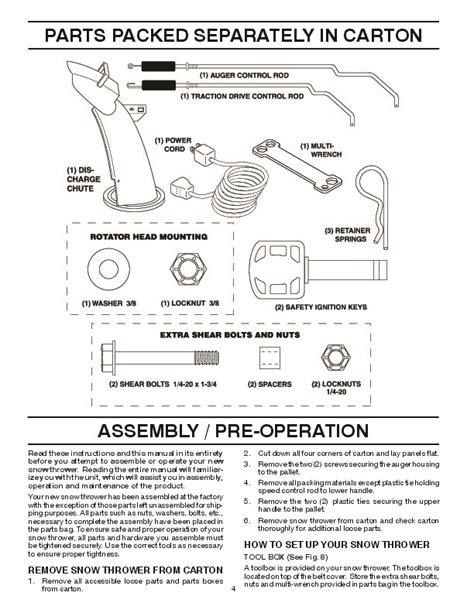 Poulan Pro Pr8527es 421469 Snow Blower Owners Manual 2008