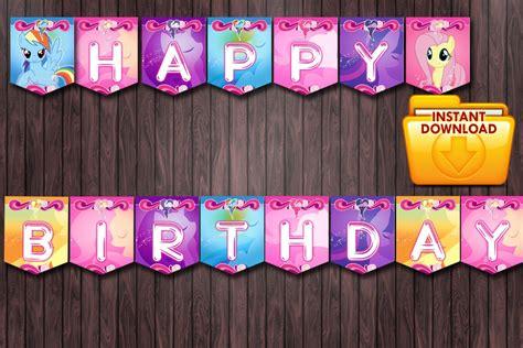 free printable my little pony happy birthday banner printable banner my little pony mlp birthday party custom