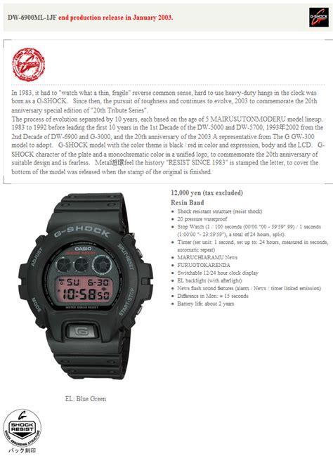 Casio G Shock Dw 056rts Second Batangan g shock vintage dw 5700d dw 5000d dw 6900ml