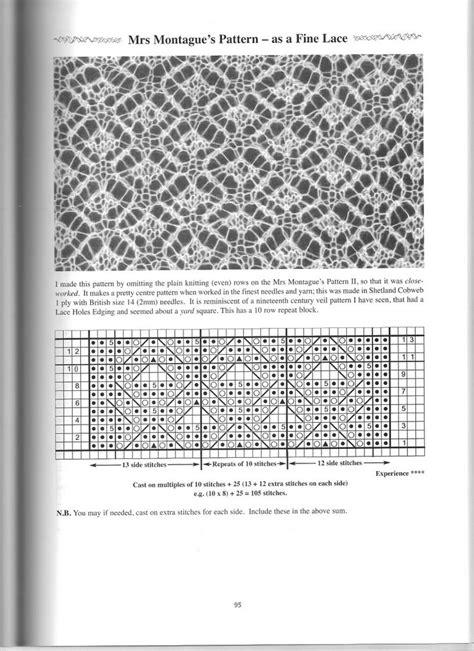 heirloom knitting by miller книга 171 miller heirloom knitting ажурные узоры