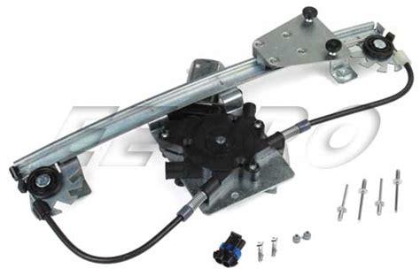 saab window regulator rear passenger side w motor
