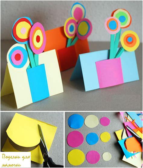 mothers day cards to make ks1 поделки на день матери подарки сделанные руками детей