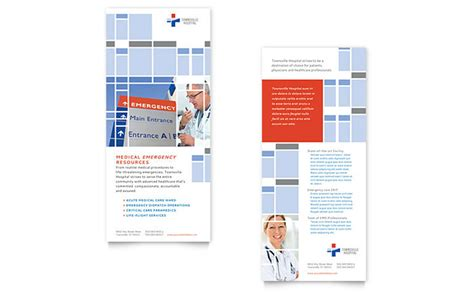 Downloadable Rack Card Templates by Hospital Rack Card Template Design