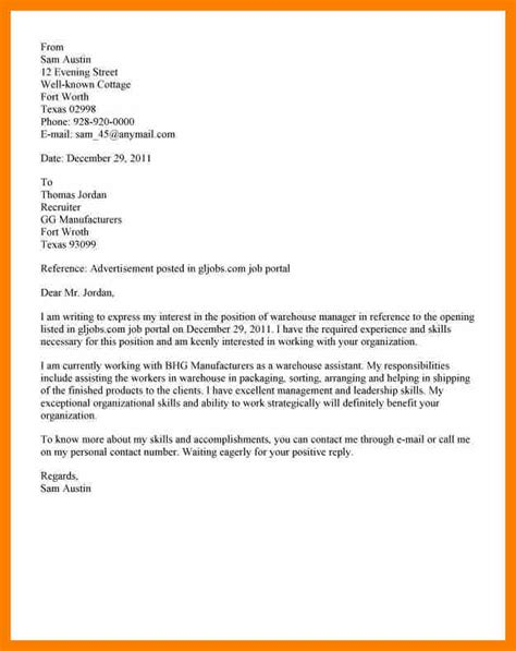 Reference Letter For Warehouse Employee 9 Cover Letter For Warehouse Worker Hostess Resume