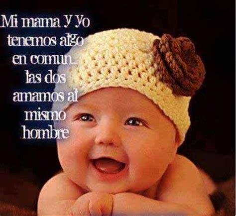 imagenes de bebes llorando con frases im 225 genes hermosas de tiernos beb 233 s con frases de amor de