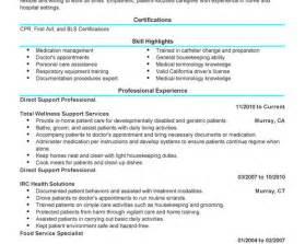 resume builder groupon 1