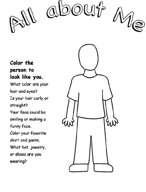 All About Me Coloring Pages Worksheets all about me crayola co uk