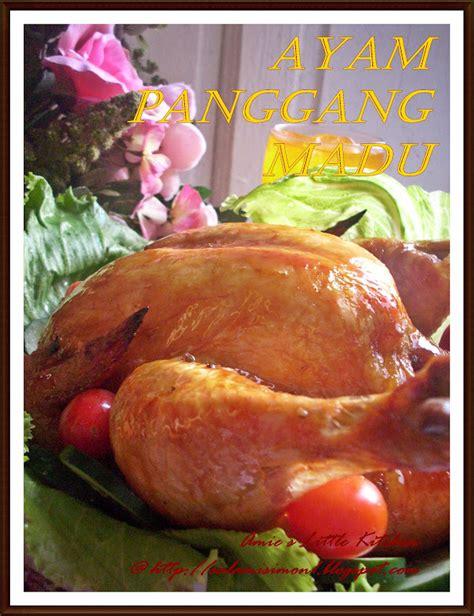 Kelempang Panggang Bulat Isi 6 sinar terang yangria nasi ayam panggang madu