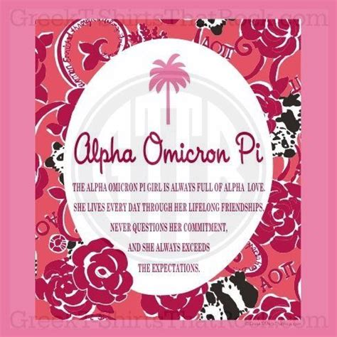 sorority bid card template 544 best images about alam aoii on alpha