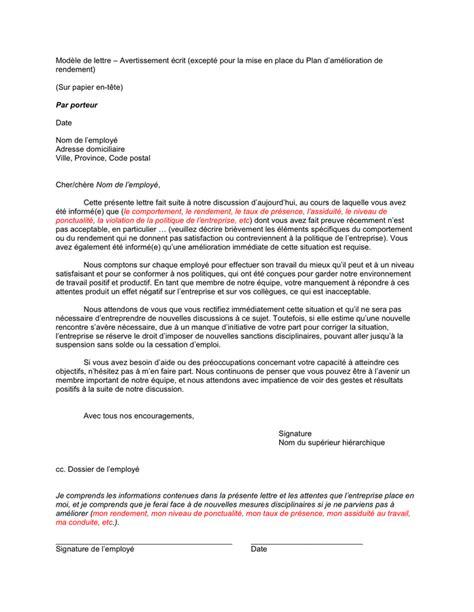 Modèle de lettre – avertissement écrit - DOC, PDF - page 1