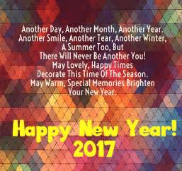 2017 new year wishes sms messages