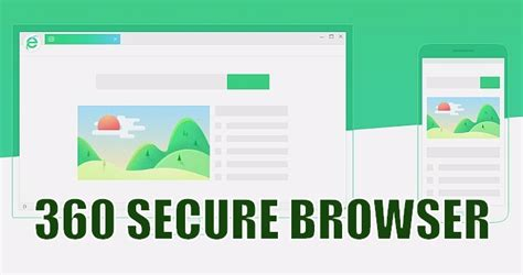 360 mobile secure 360 secure browser 360download org