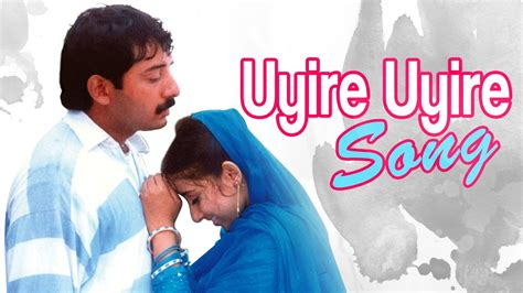 uyire ar rahman mp3 download bombay tamil movie video songs uyire uyire song arvind