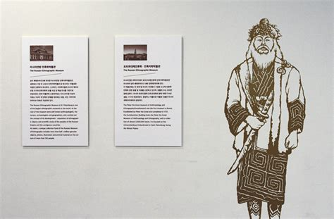 design is the intermediary between information and graphic design for folk culture exhibition mediator