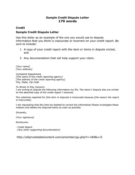letter template for credit report dispute credit card dispute letter sle credit repair secrets