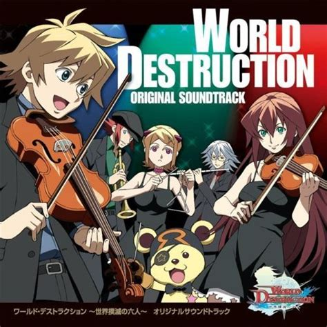 Anime World Lyrics by Zero Aaa World 世界撲滅の六人 の歌詞ページ アニソン 無料アニメ