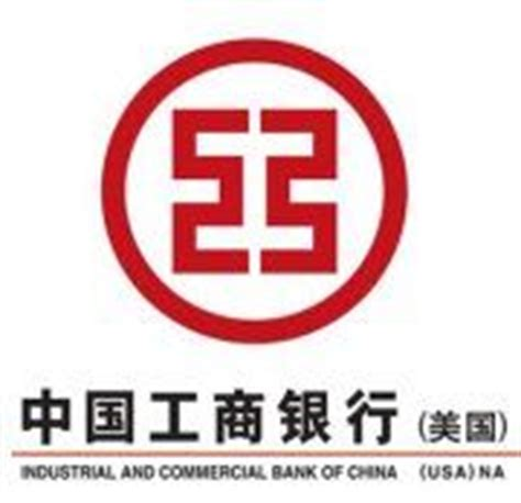 bank of china rating industrial and commercial bank of china reviews