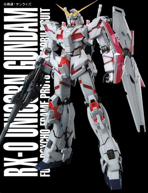 Ms Cage Supernova mg rx 0 unicorn gundam hd color with ms cage