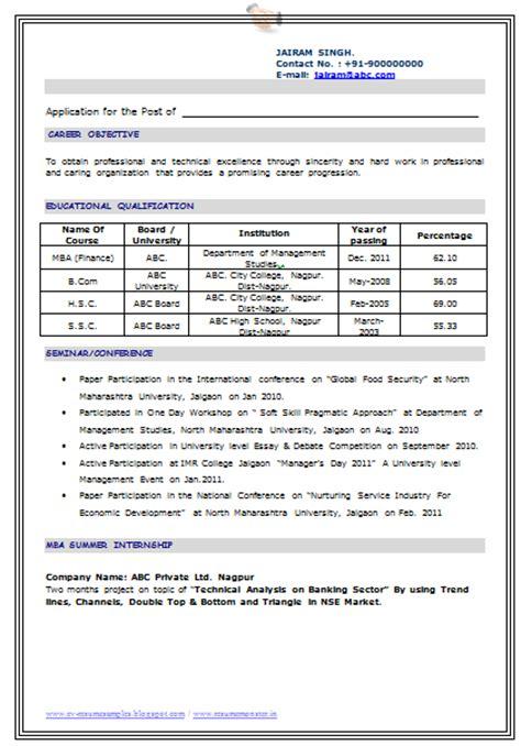 media planner resume discussion essay school uniform good topic