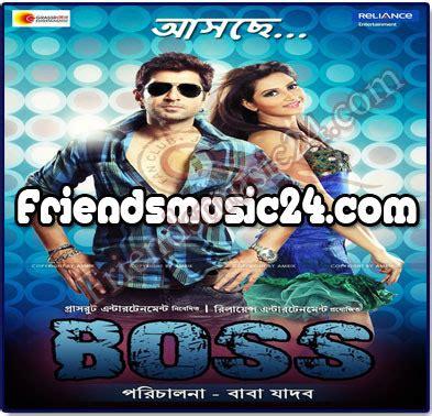 mon majhi re full version mp3 mon majhi re boss 2013 kolkata bangla movie mp3 songs