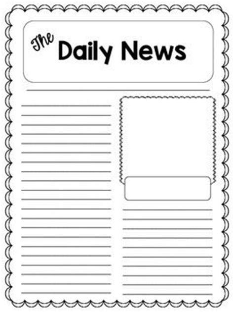 newspaper article template free newspaper article template language literacy