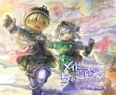 Kaset Dvd Anime Made In Abyss 1 12 End tvアニメ メイドインアビス 公式 miabyss anime