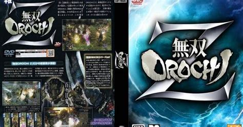 membuat ktp naruto download save game warriors orochi z eno 24